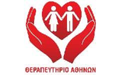 therapeftirio-athinon